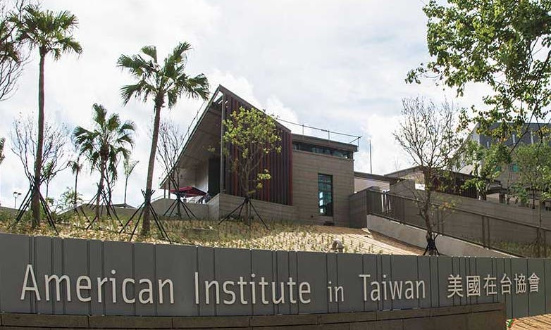 How the American Institute in Taiwan Grew From Uncertain Beginnings