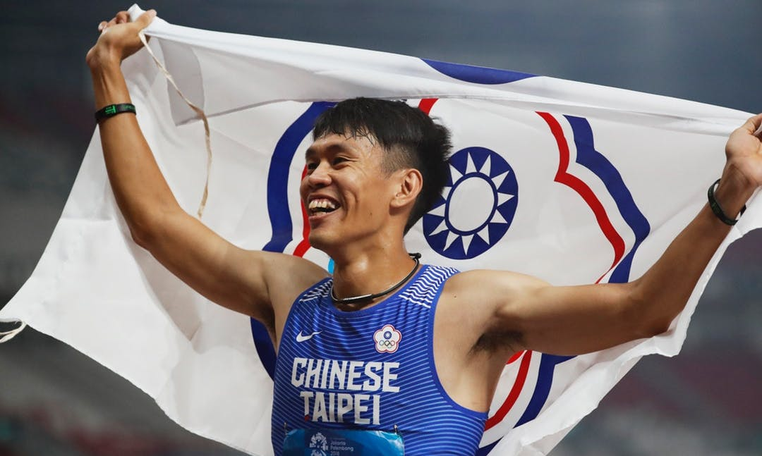 OPINION: Time to Say Goodbye to 'Chinese Taipei'