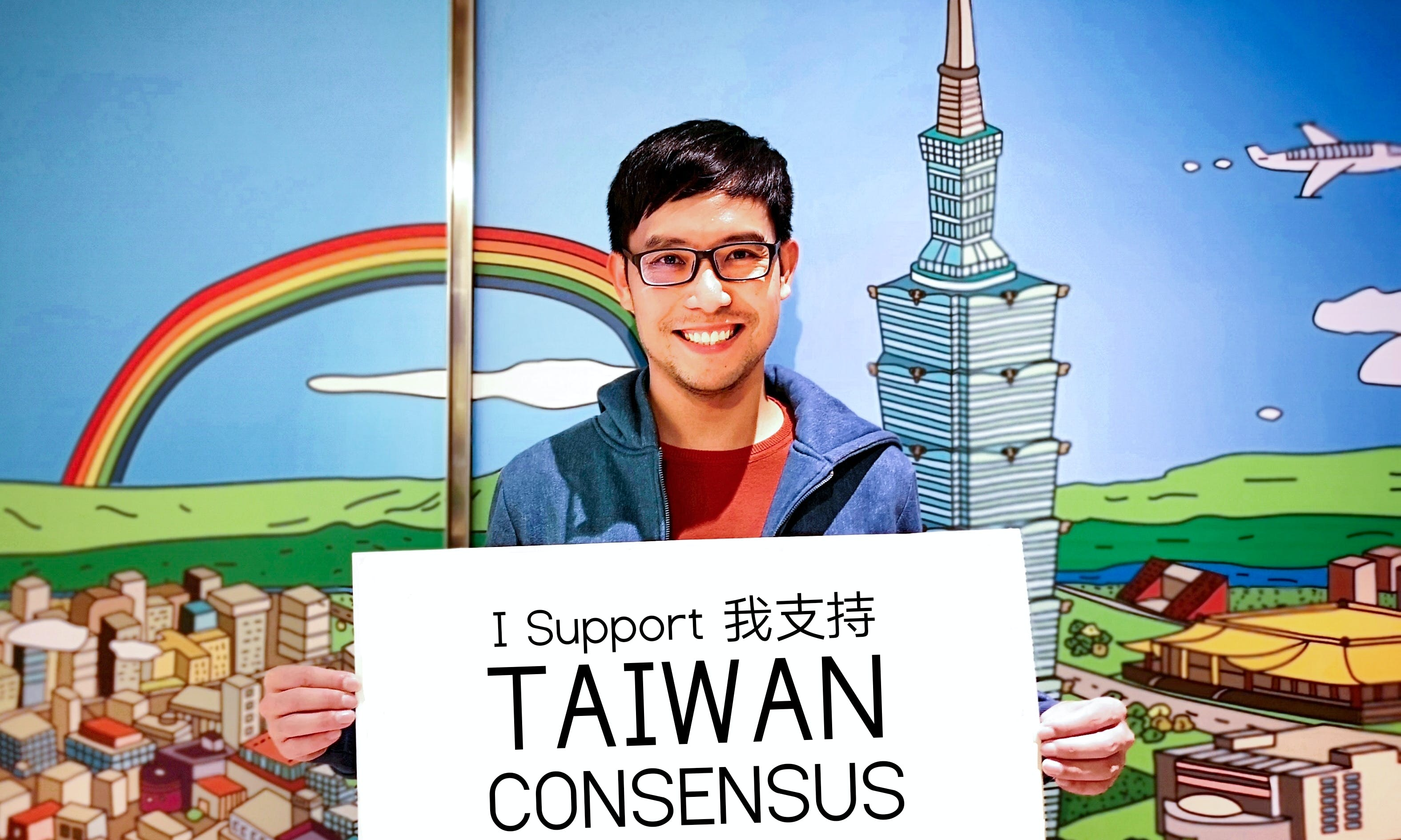 OPINION: Why the World Should Stand With Tsai and the 'Taiwan Consensus'
