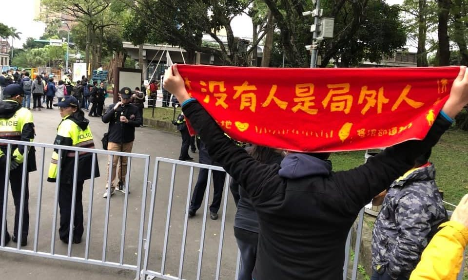 Indigenous Occupation Dismantled by Taipei Police on Its 699th Day