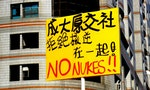 Taiwan News: Government Affirms Commitment to Abolish Nuclear by 2025