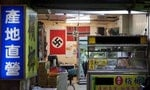 OPINION: A Taiwan Betel Nut Store Reveals a Deeper Culture of Insensitivity