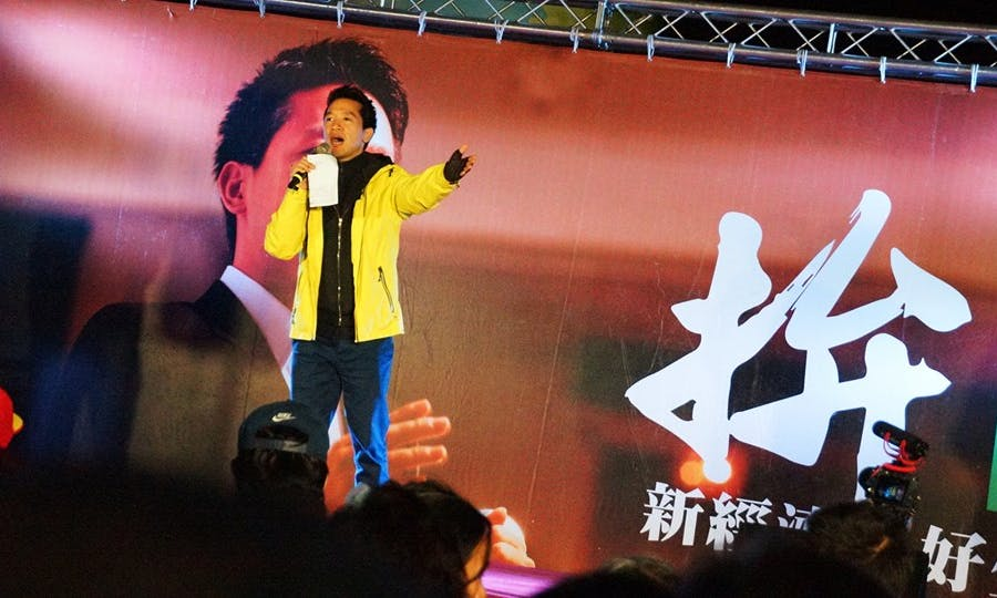 Taiwan News: DPP's Ho Takes Taipei By-Election, KMT's Shen Wins in Taichung