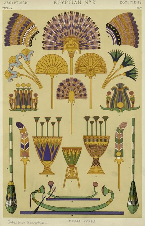 Ancient_Egyptian_Fans_and_Oars