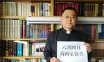 Chinese Pastor Wang Yi Given 9 Year Sentence on State Subversion