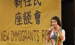Taiwan's Immigration Policy Challenges in 2020