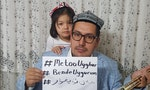 #MeTooUyghur: The Mystery of a Uyghur Musician Triggers an Online Campaign