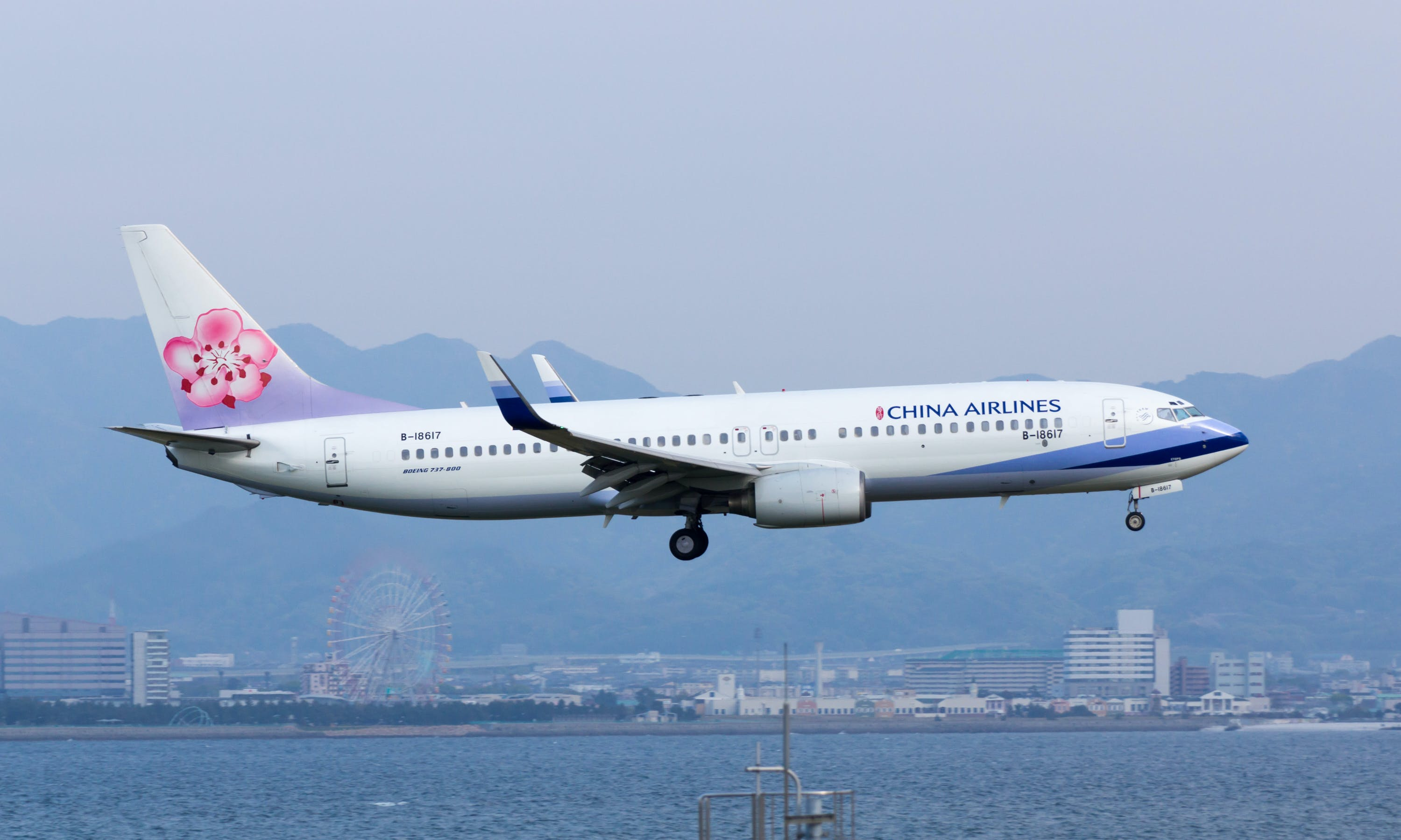 Taiwan News: Transport Ministry Mediates as Pilots' Strike Enters 4th Day