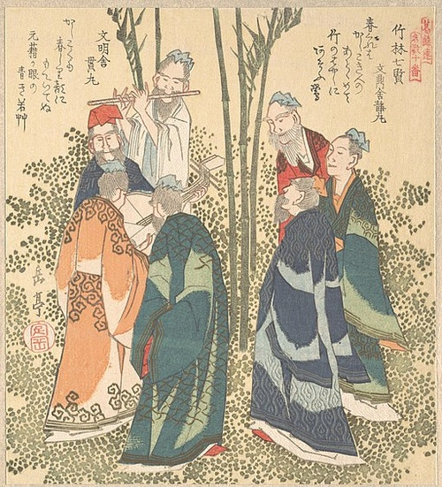 Seven_Sages_in_the_Bamboo_Grove