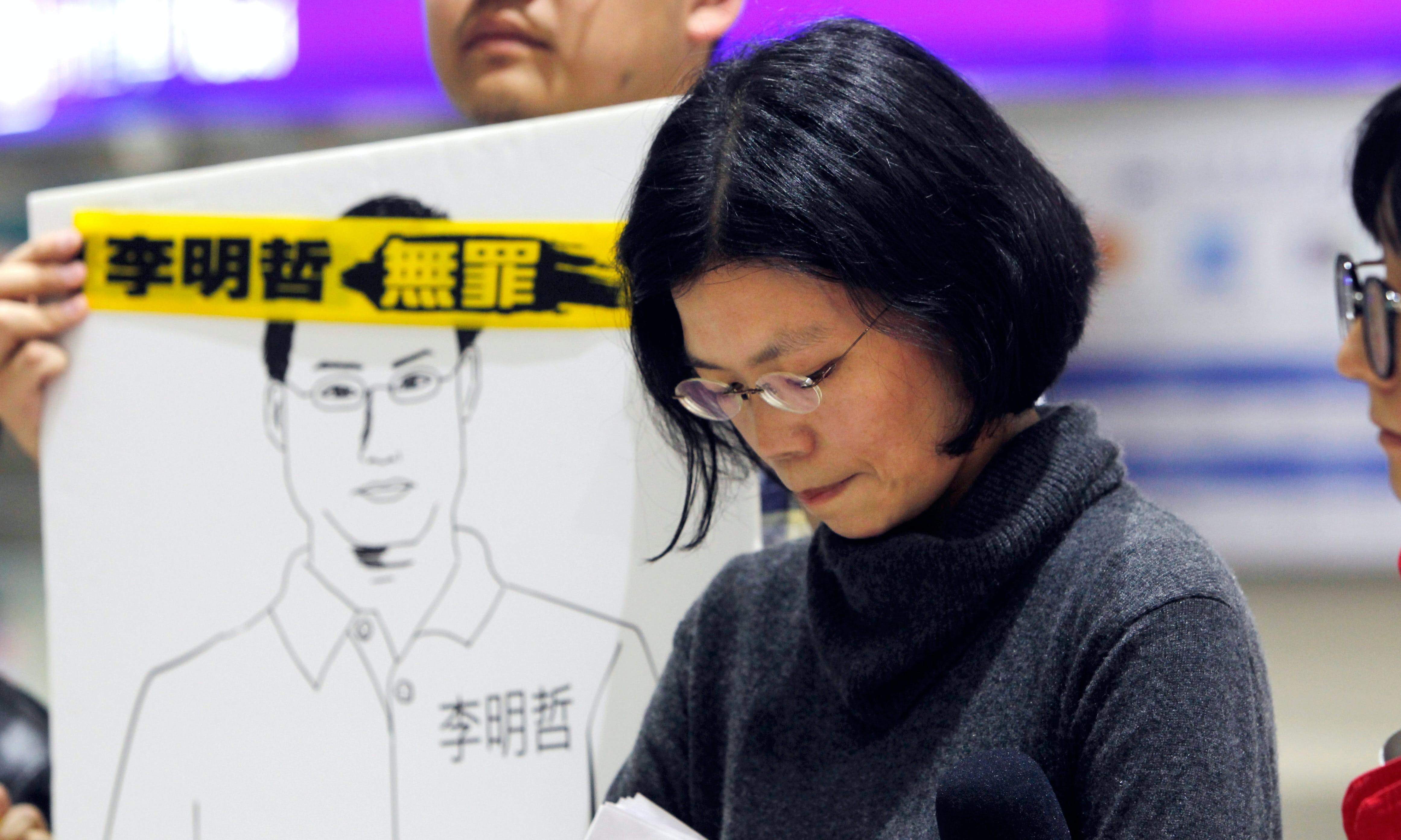 ANALYSIS: Lee Ming-che's Release Is Being Complicated by Chinese Belligerence