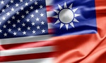 Looking Back at 40 Years of US-Taiwan Ties Under the Taiwan Relations Act