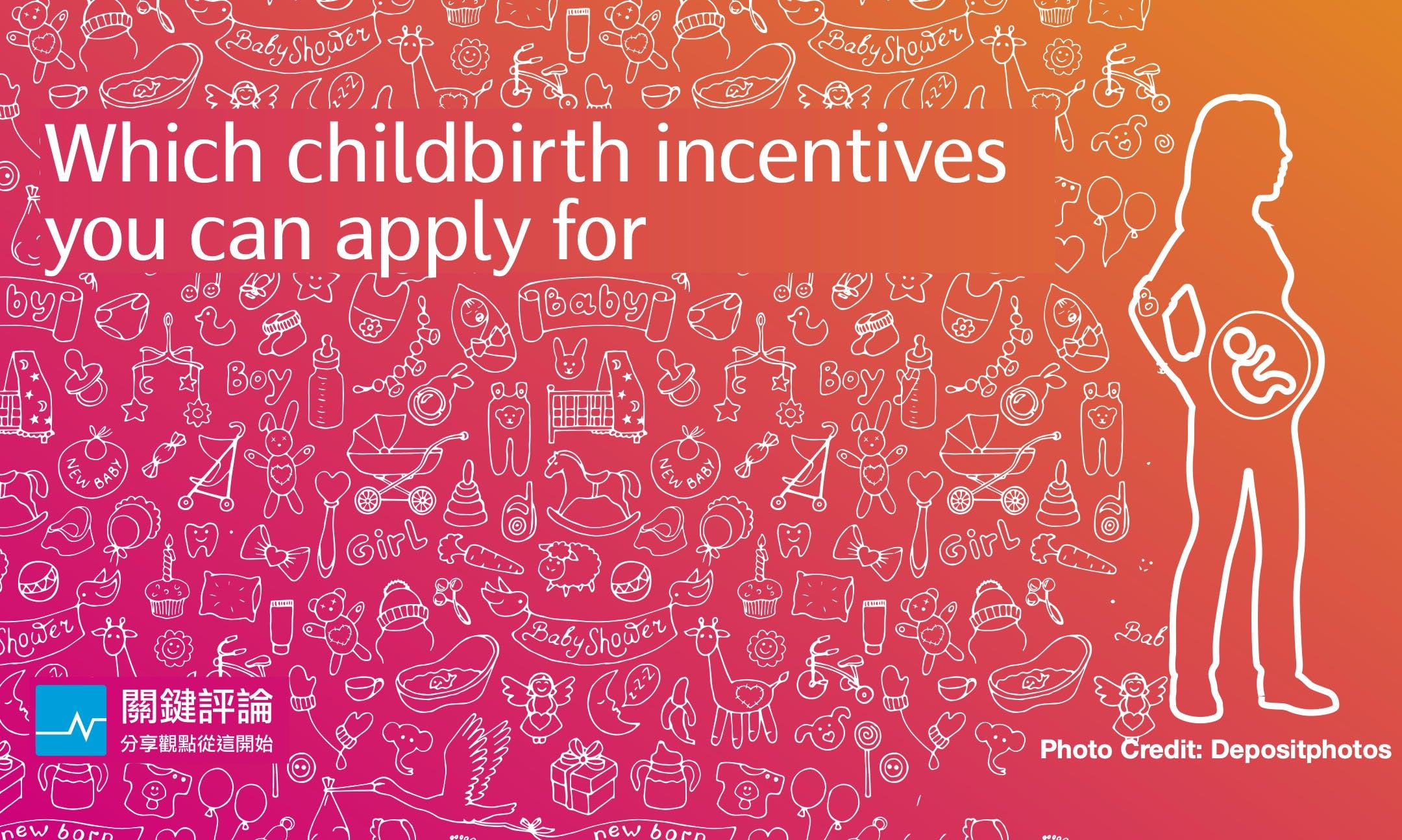 INFOGRAPHIC: 5 Graphics to Explain Taiwan's Childbirth Incentives