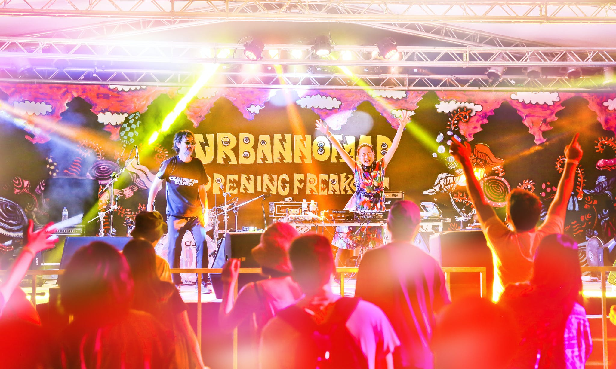 The Ultimate Guide to Taipei's Urban Nomad Opening Freakout