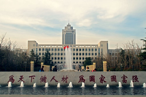 Central_Campus_of_Shandong_University