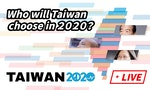 Taiwan's 2020 General Elections: Live Map and Updates
