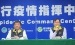 Taiwan Tightens Border Control After Reporting First Case of Covid-19 Variant