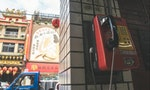 Taipei's Pay Phones: A Relic of the Past?