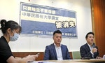 Professor's Apology to Chinese Student Sparks Debate on Taiwan's Academic Freedom