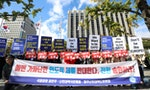 Survey: South Koreans Oppose a More Open Refugee Policy