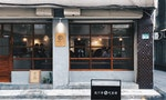 This Taipei Restaurant Reinvents Traditional Taiwanese Breakfast