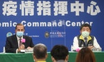 Taiwan Plans to Shift Medical Supply Chain Away from China