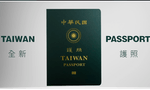 Taiwan Unveils New Passport Design