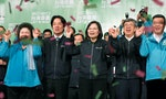 Tsai's Poll Numbers Are on the Decline. Why?