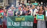 Indigenous Hunting Rights on Trial in Taiwan