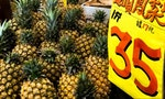Taiwan's Domestic Pineapple Consumption Closes Gap From China's Ban