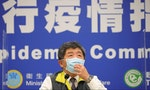 Taiwan's Health Minister Lowers Expectations on Vaccine Passports