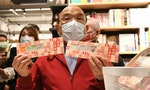 Why Taiwan Should Pay People To Stay Home