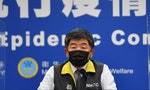 'The Pandemic is Ebbing:' Taiwan's Health Minister