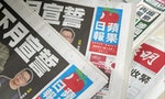 Hong Kong Police Arrest Pro-Democracy Apple Daily Newspaper Executives