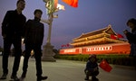 Survey: US Perceptions of China in the Early Biden Era